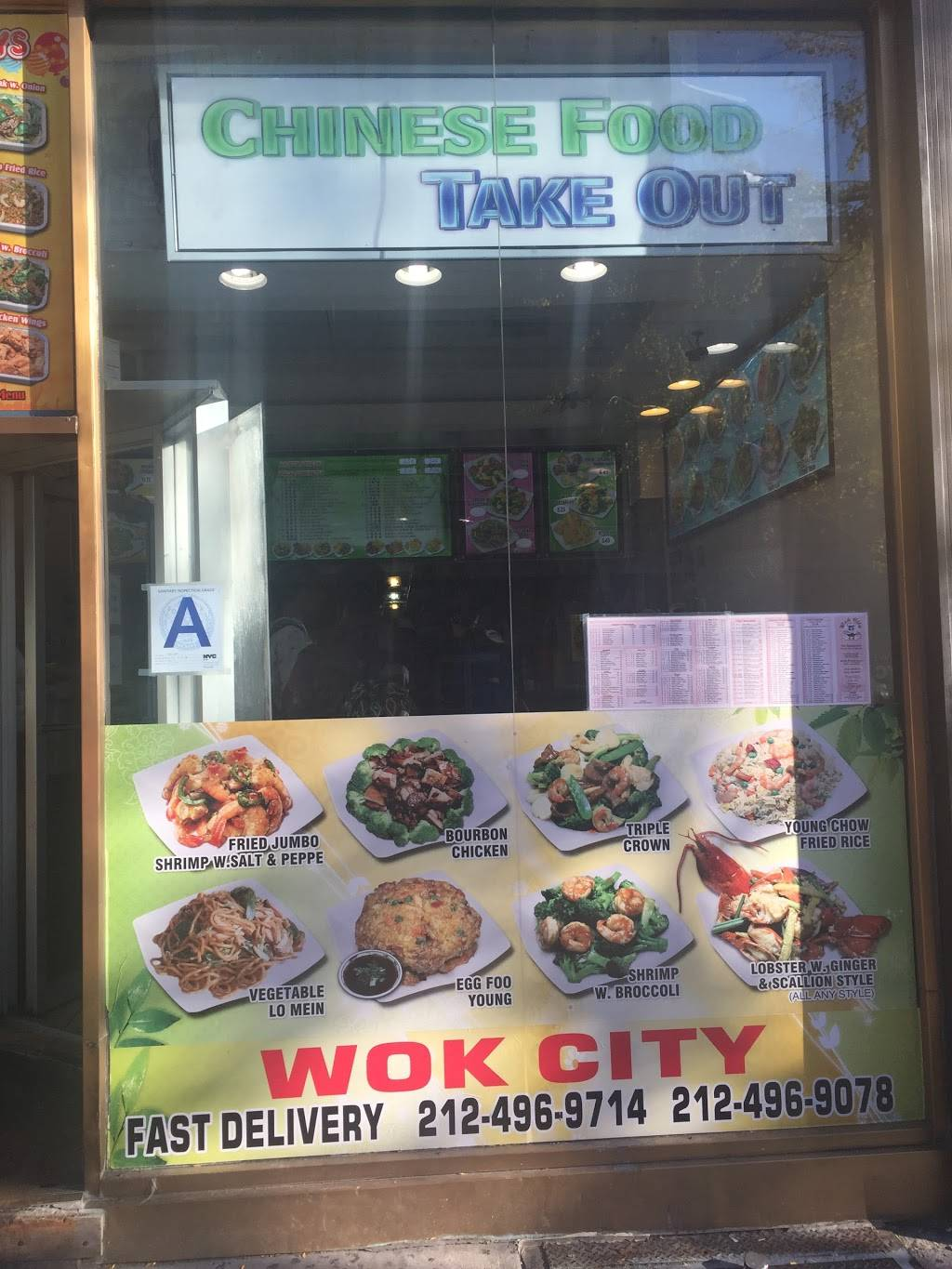 Wok City | meal delivery | 153 Amsterdam Ave, New York, NY 10023, USA | 2124969714 OR +1 212-496-9714
