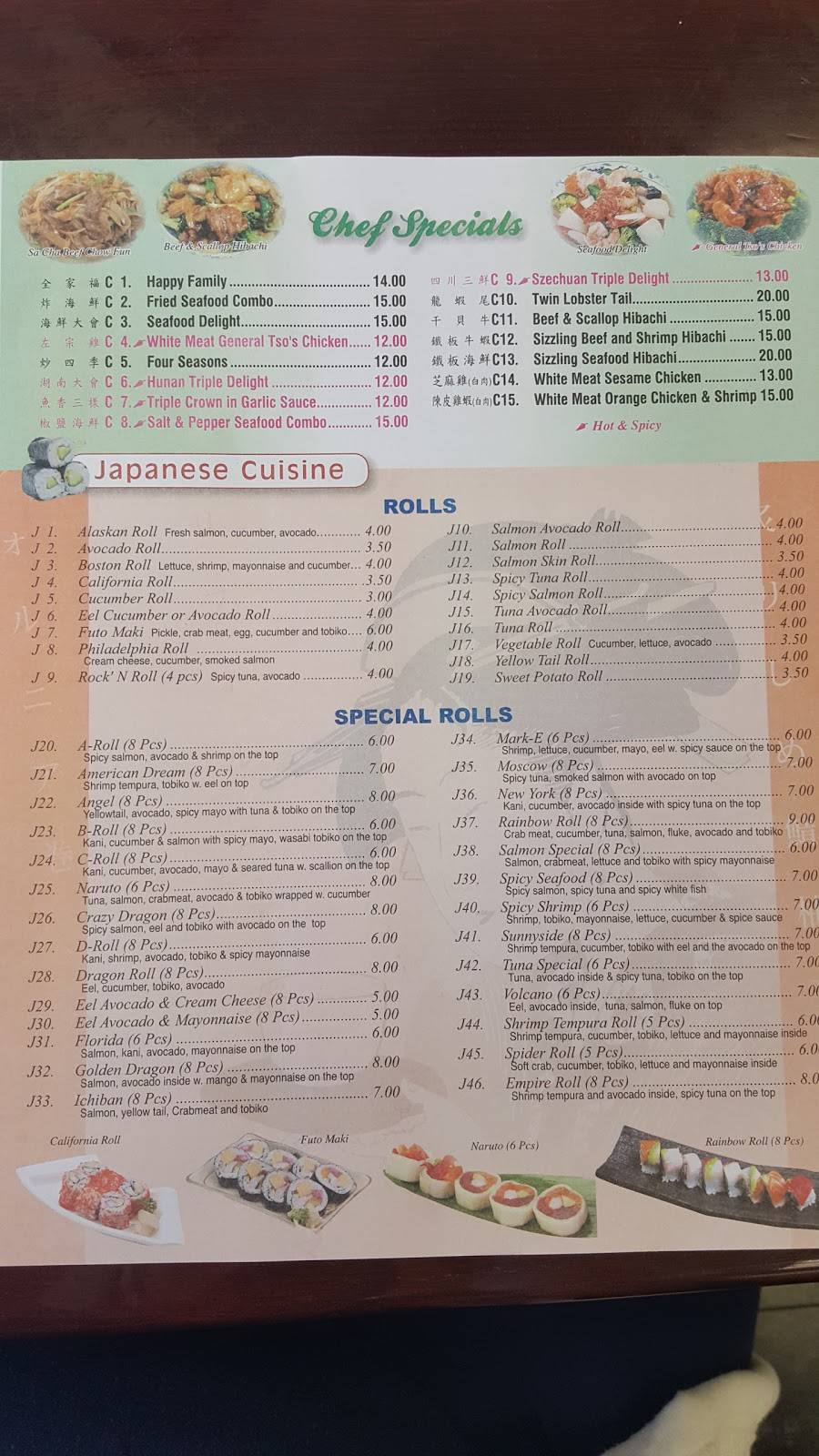 Empire Express   restaurant   3308 Queens Blvd, Long Island City, NY 11101, USA   7183910588 OR +1 718-391-0588