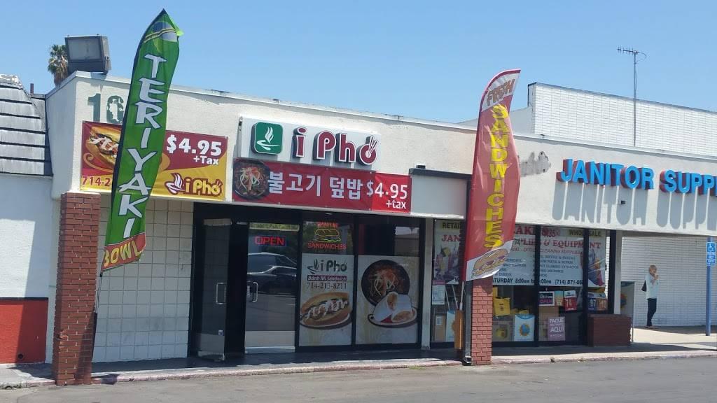 iPho | restaurant | 1072 S Brookhurst Rd, Fullerton, CA 92833, USA | 7145254444 OR +1 714-525-4444