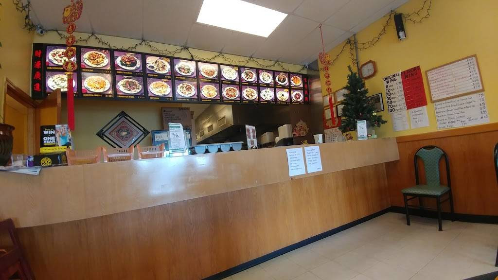Chinese Kitchen Restaurant 723 Leonard Ave Albemarle Nc 28001 Usa