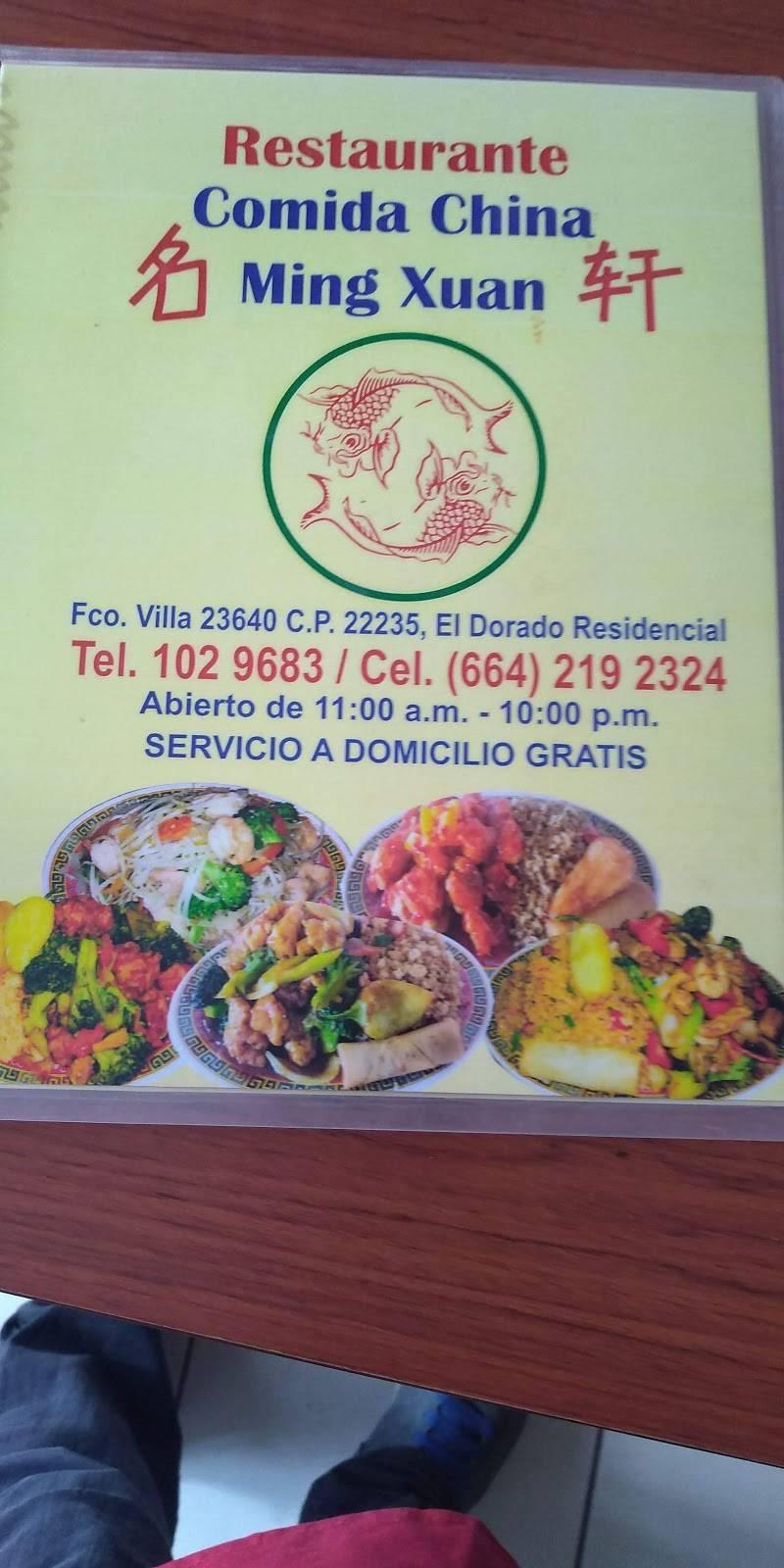 Restaurante ming xuan   restaurant   Campeche 24, El Dorado Residencial, Tijuana, B.C., Mexico   016641029683 OR +52 664 102 9683