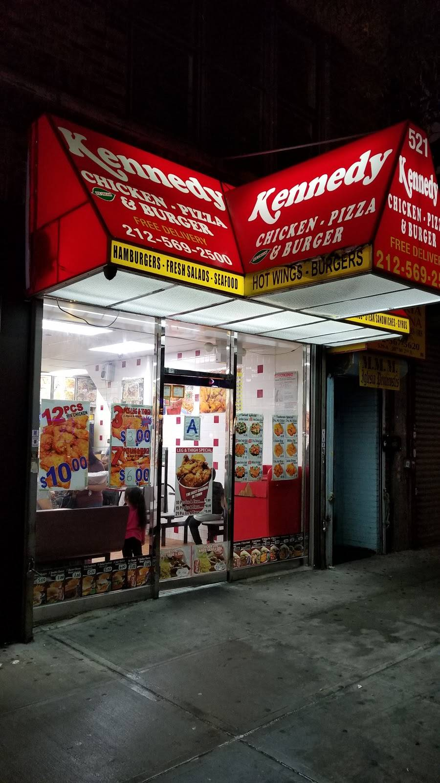 Kennedys Chicken & Biscuit   restaurant   521 W 207th St, New York, NY 10034, USA   2125692500 OR +1 212-569-2500