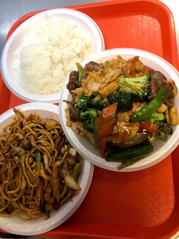 China King restaurant   1011 U.S. 501 Food Lion Center ...