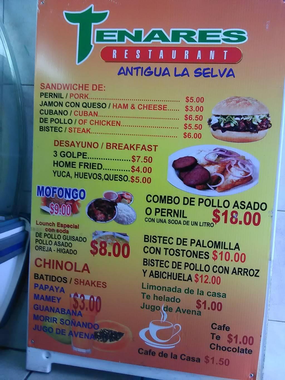 La Ceiba | restaurant | 571 E 141st St, Bronx, NY 10454, USA | 7182925950 OR +1 718-292-5950