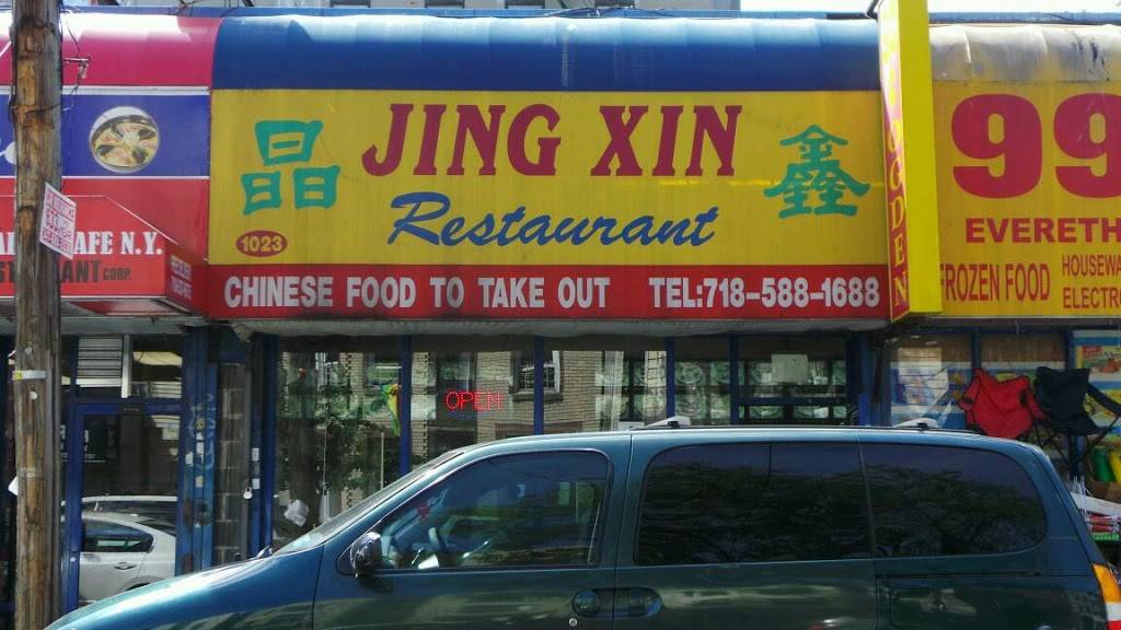 Jing Xin | restaurant | 1023 Ogden Ave, Bronx, NY 10452, USA | 7185881688 OR +1 718-588-1688