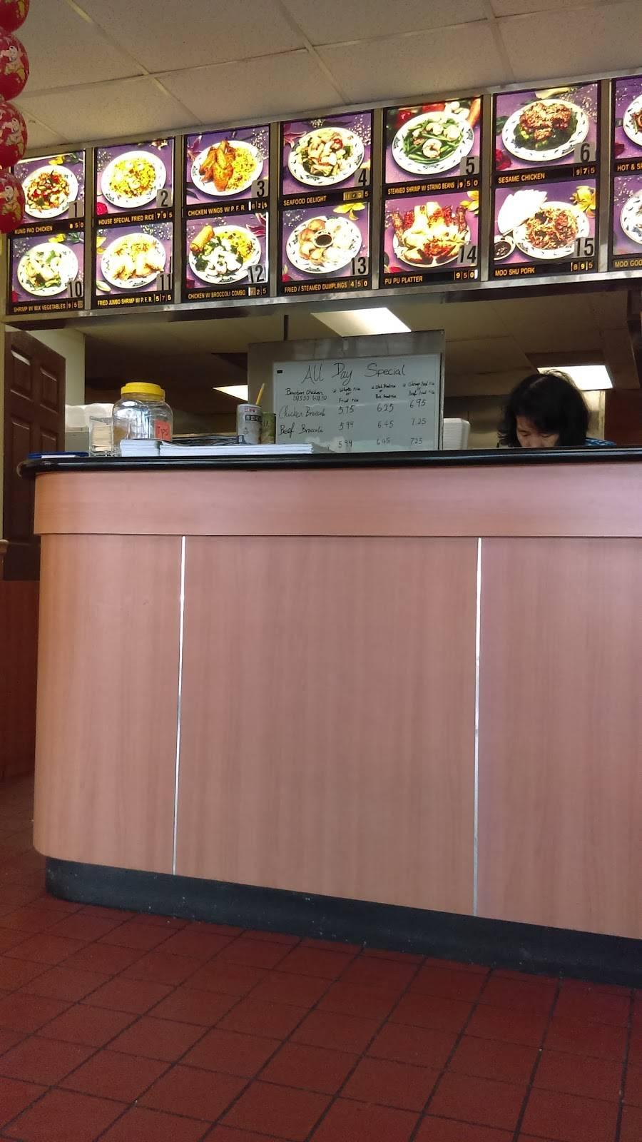 Great Wall Chinese Cuisine   Restaurant   2510 Avenue H, Rosenberg