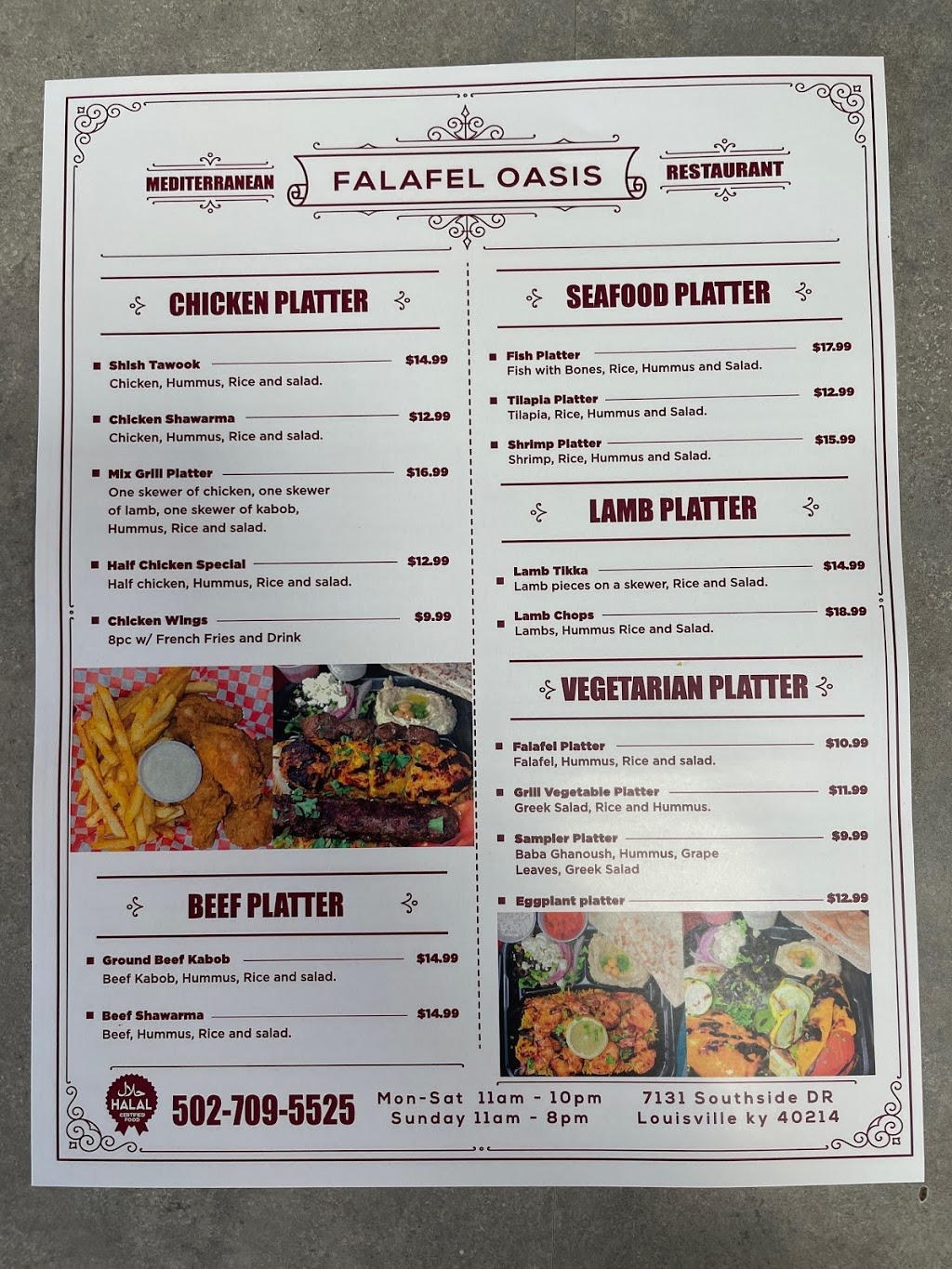 Falafel Oasis | restaurant | 7131 Southside Dr, Louisville, KY 40214, USA | 5027095525 OR +1 502-709-5525