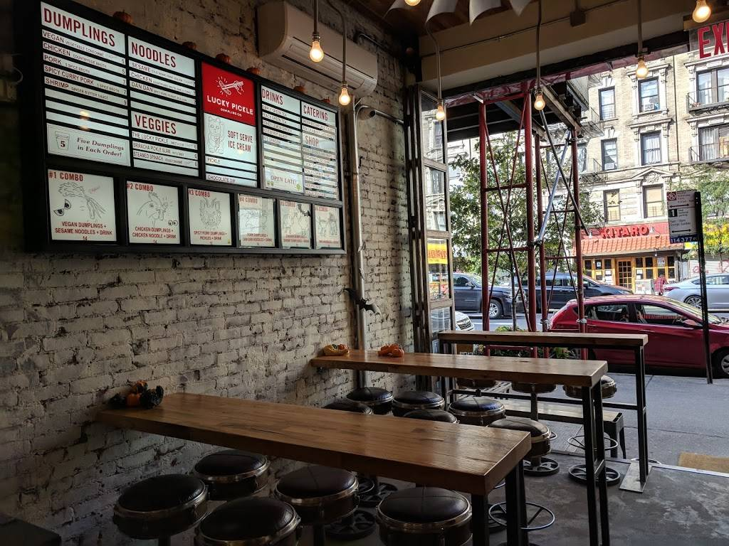 Lucky Pickle Dumpling Co. | restaurant | 513 Amsterdam Ave, New York, NY 10024, USA