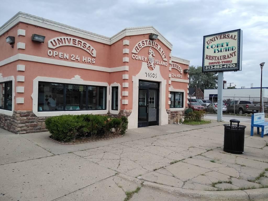 Universal Coney Island | restaurant | 14505 E Warren Ave, Detroit, MI 48215, USA | 3138824700 OR +1 313-882-4700
