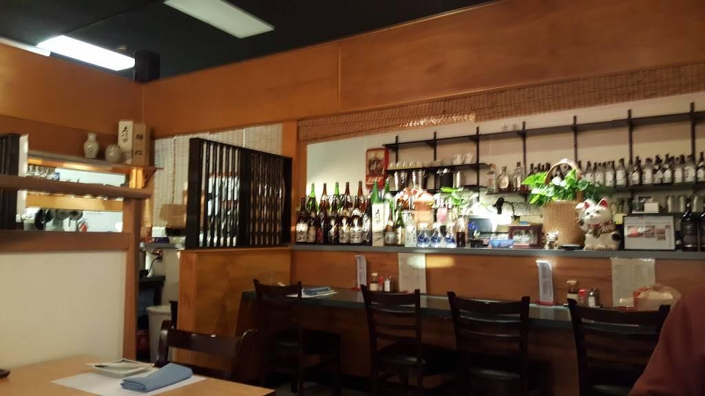 Ba Sho Japanese Restaurant   restaurant   2800 Festival Ln, Dublin, OH 43017, USA   6147667733 OR +1 614-766-7733