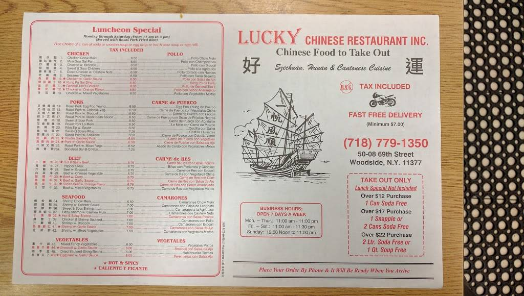 Lucky | restaurant | 50-08 69th St, Woodside, NY 11377, USA | 7187791350 OR +1 718-779-1350