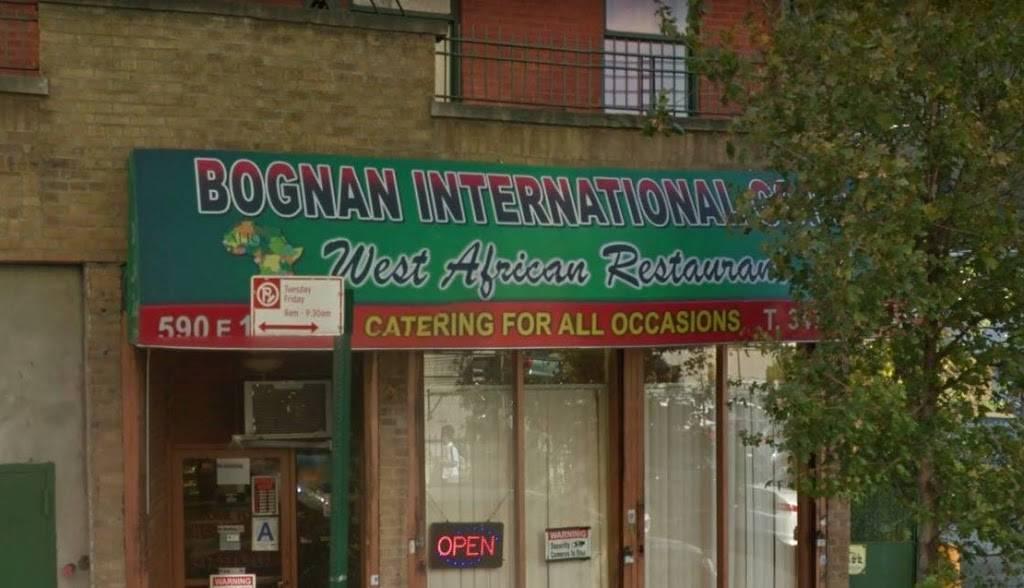 Bognan | restaurant | 590 E 169th St, Bronx, NY 10456, USA | 3472715457 OR +1 347-271-5457