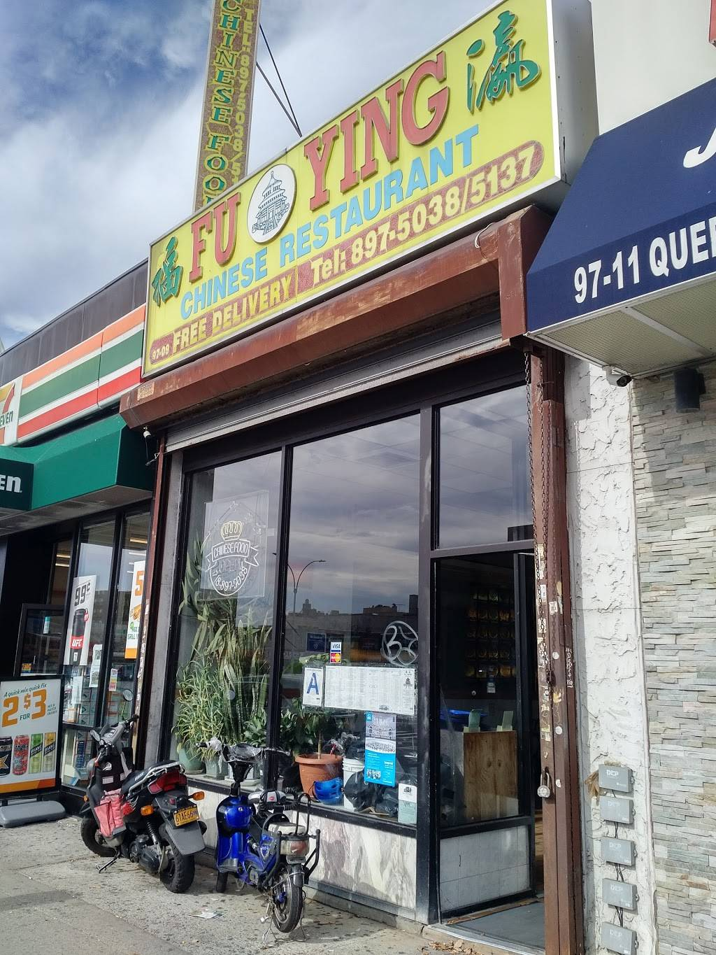 Fu Ying | restaurant | 97-09 Queens Blvd, Rego Park, NY 11374, USA | 7188975137 OR +1 718-897-5137