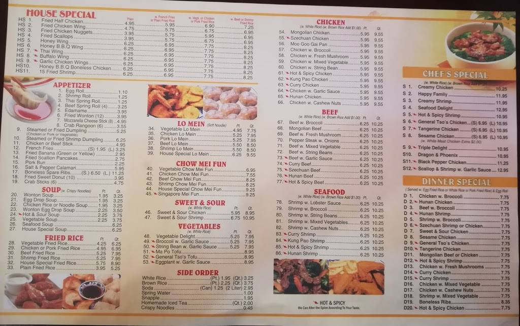 Asian Garden   restaurant   84-17 Jamaica Ave, Woodhaven, NY 11421, USA   7188053636 OR +1 718-805-3636