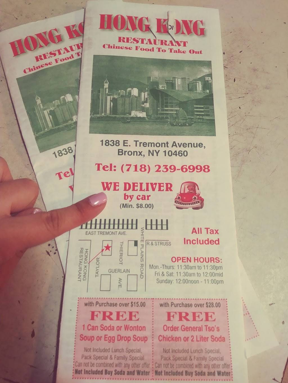 NEW HONG KONG KITCHEN | restaurant | 1838 E Tremont Ave, Bronx, NY 10460, USA | 7182396998 OR +1 718-239-6998