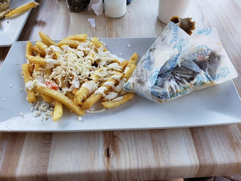 Greek City Cafe | cafe | 2518 FL-580, Clearwater, FL 33761, USA | 7277269600 OR +1 727-726-9600