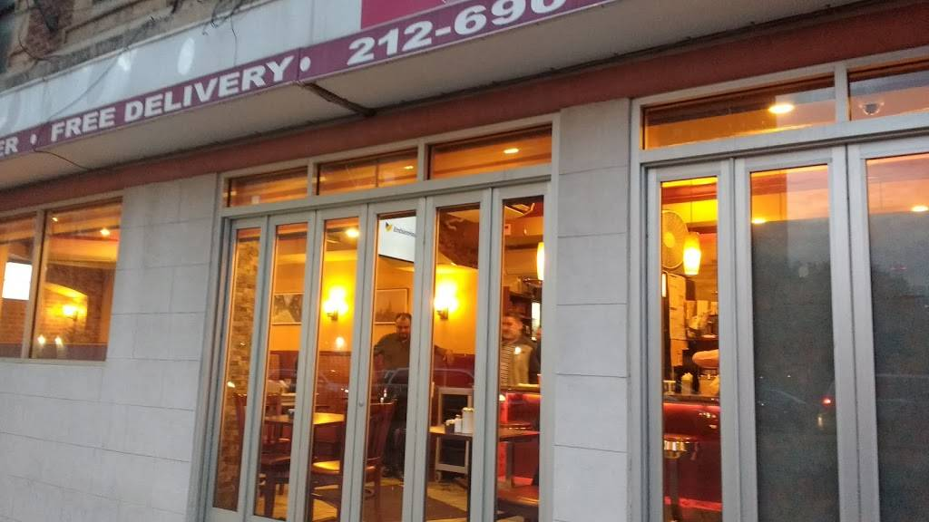 Bus Stop Diner | restaurant | 3341 Broadway, New York, NY 10031, USA | 2126902150 OR +1 212-690-2150