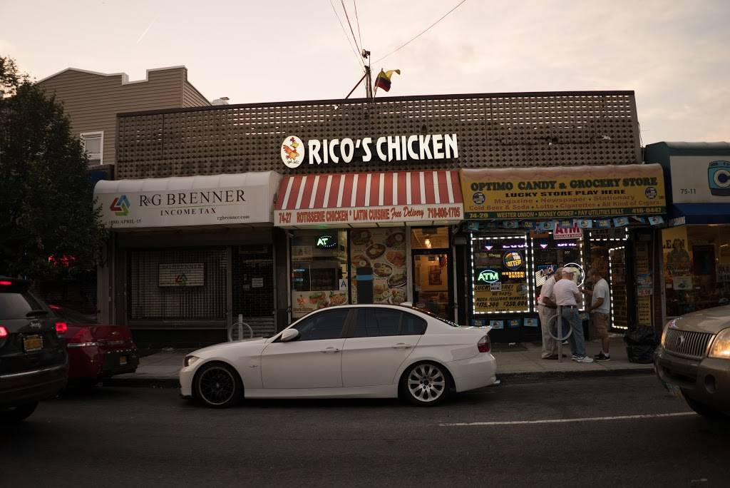 Ricos Chicken | restaurant | 74-27 Metropolitan Ave, Middle Village, NY 11379, USA | 7188061705 OR +1 718-806-1705