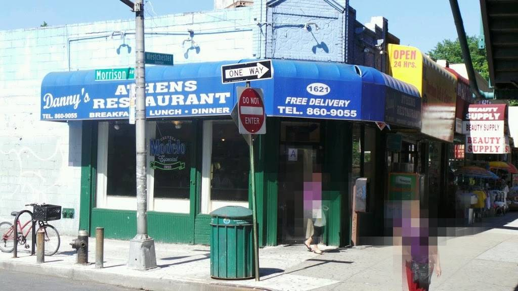Dannys Athens Restaurant   meal takeaway   1621 Westchester Ave, Bronx, NY 10472, USA   7188609055 OR +1 718-860-9055