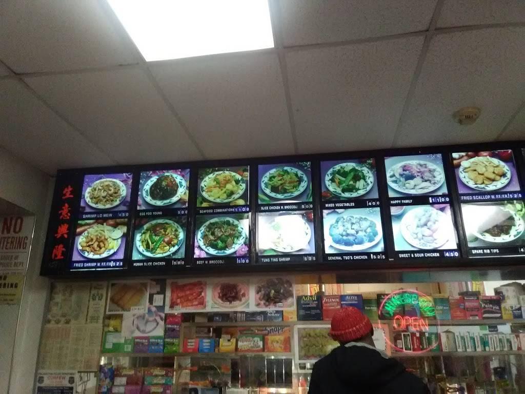 Twin Dragon | restaurant | 2700 Dickinson St, Philadelphia, PA 19146, USA | 2153398298 OR +1 215-339-8298