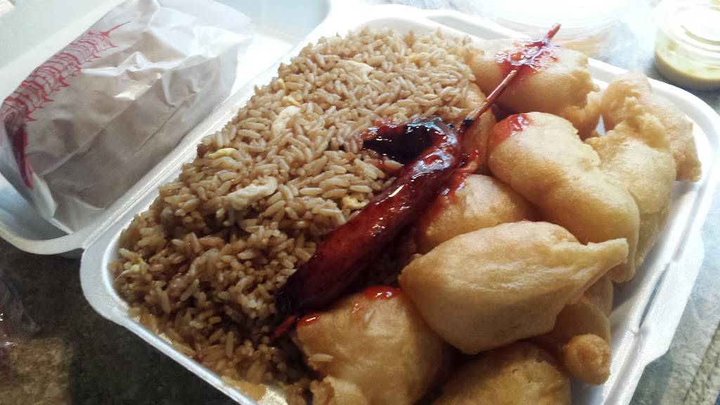 Wongs Chinese Restaurant | meal delivery | 8237 W Sunrise Blvd, Plantation, FL 33322, USA | 9543706333 OR +1 954-370-6333