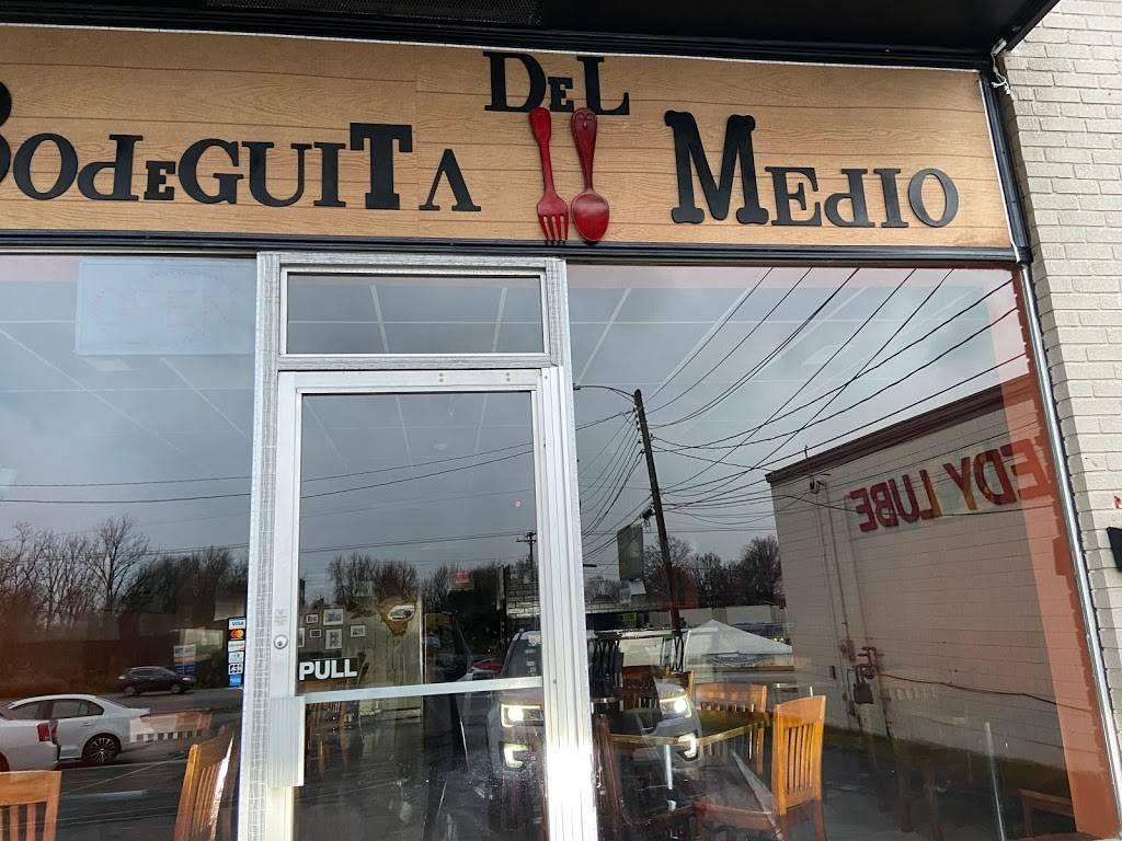 La Bodeguita Del Medio | restaurant | 5700 Outer Loop, Louisville, KY 40219, USA | 5027422144 OR +1 502-742-2144