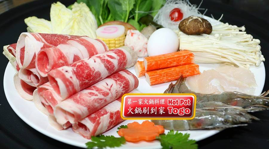 Hot Pot Best | restaurant | 95 Montgomery St, Jersey City, NJ 07302, USA | 2013336866 OR +1 201-333-6866