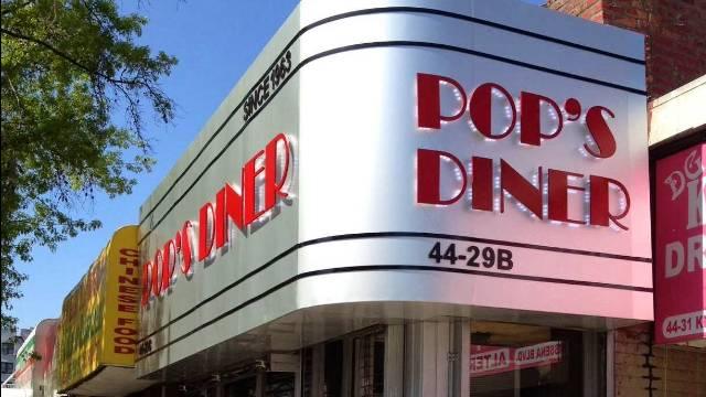 Pops Diner | restaurant | 44-29B Kissena Blvd, Flushing, NY 11355, USA | 7184637719 OR +1 718-463-7719
