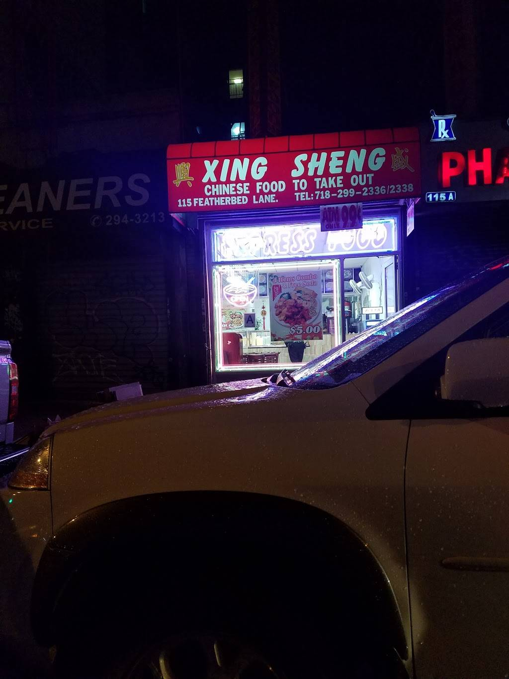 Xing Sheng - Jackie Chans Chinese Restaurant | restaurant | 115 Featherbed Ln, Bronx, NY 10452, USA | 7182992338 OR +1 718-299-2338