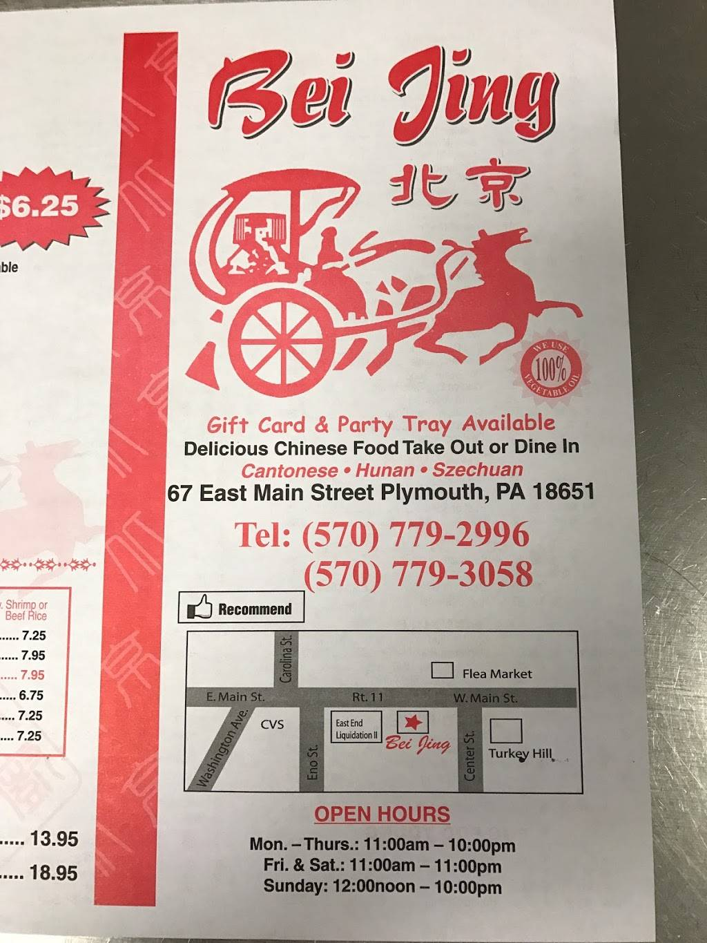 Beijing Chinese Food | restaurant | 3051, 67 E Main St, Plymouth, PA 18651, USA | 5707792996 OR +1 570-779-2996