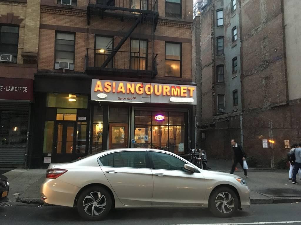Asian Gourmet | restaurant | 1509 Lexington Ave, New York, NY 10029, USA | 2128603399 OR +1 212-860-3399