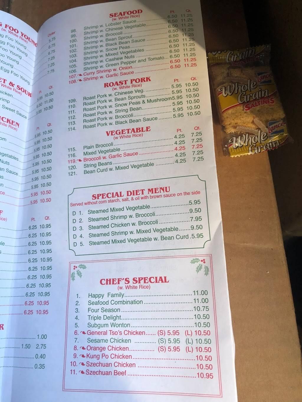 China New Wok | restaurant | 512 E 180th St, Bronx, NY 10457, USA | 7182953929 OR +1 718-295-3929