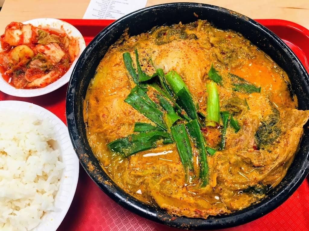 Kimchi Korean Taste Restaurant 1199 Amboy Ave Edison