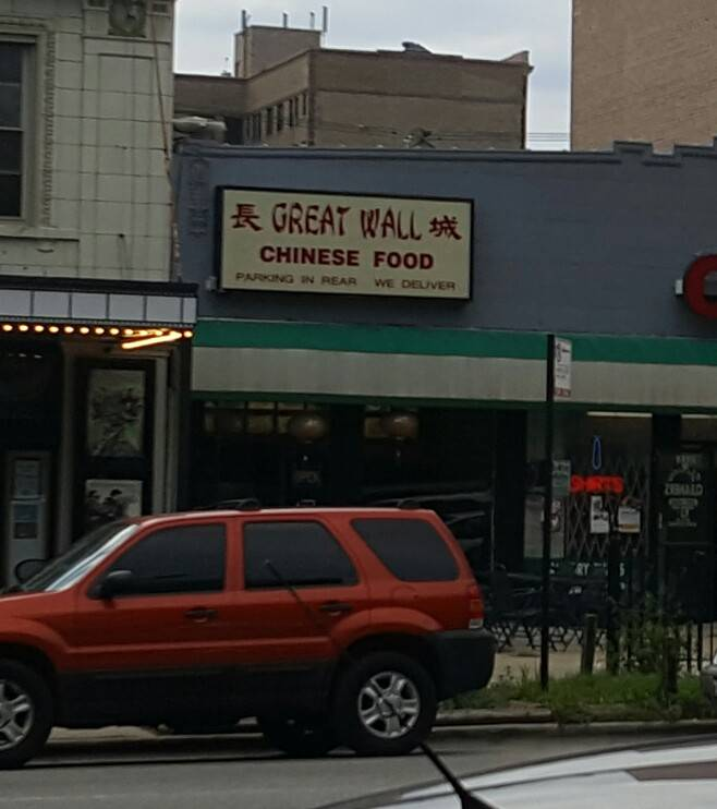 Great Wall   restaurant   6748 N N Sheridan Rd, Chicago, IL 60626, USA   7734655815 OR +1 773-465-5815
