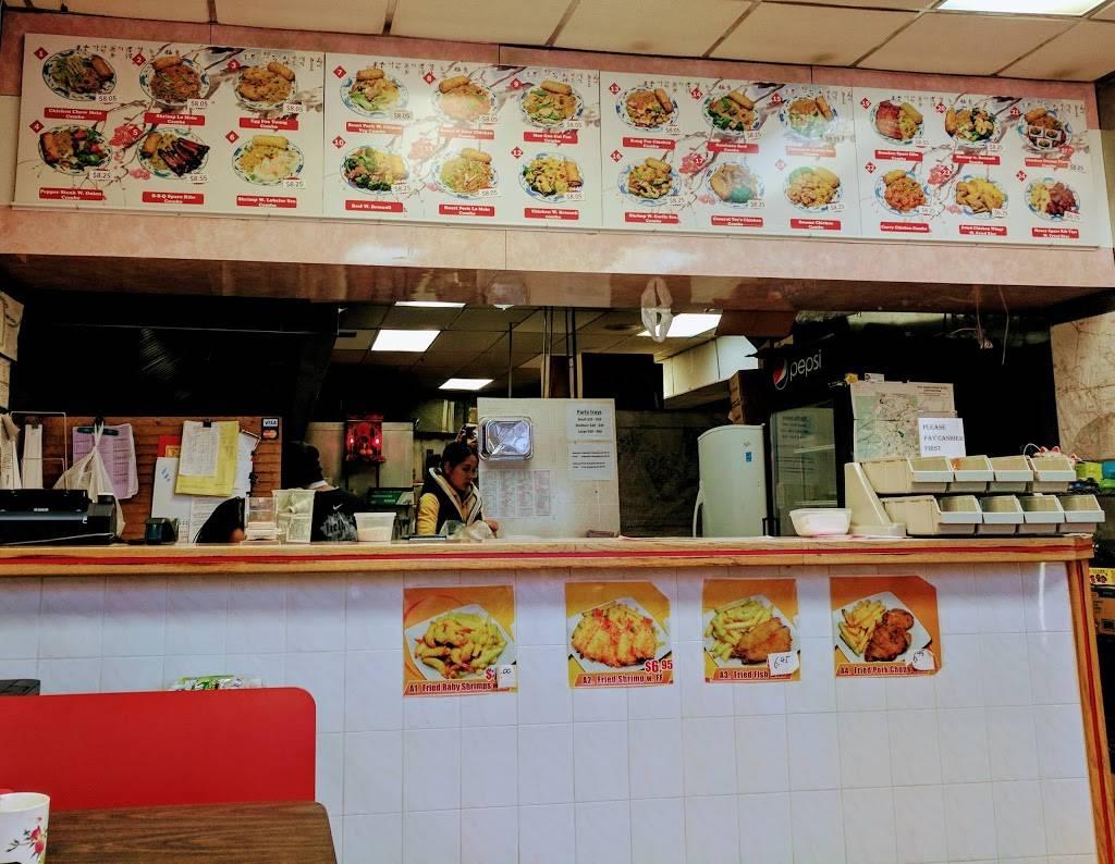 Golden Bo Bo   restaurant   433 E Main St, Wrightstown, NJ 08562, USA   6097233377 OR +1 609-723-3377
