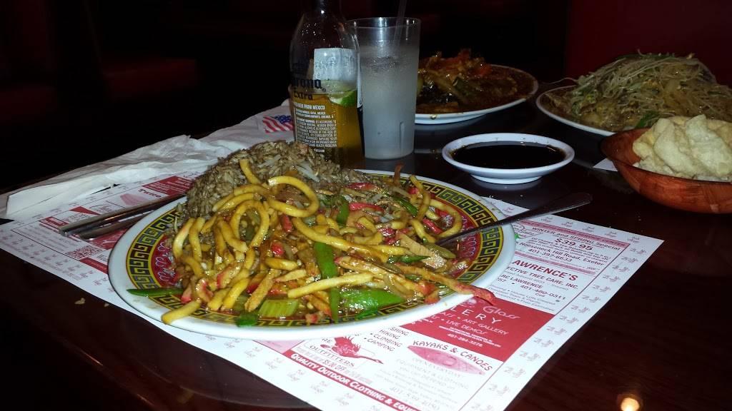 Bali Village Restaurant Meal Takeaway 1172 Main St Wyoming Ri 02898 Usa
