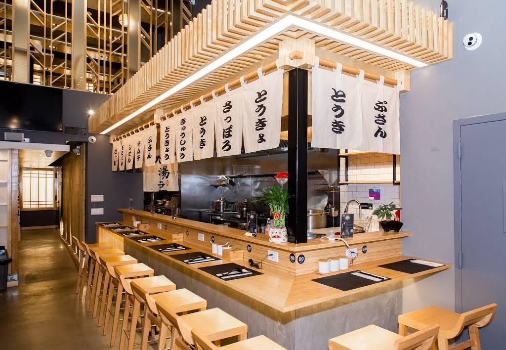 KYURAMEN | restaurant | 133-42 37th Avenue, Queens, NY 11354, USA | 9172852332 OR +1 917-285-2332