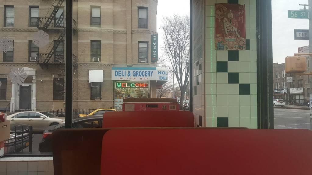 China 1   restaurant   5602 4th Ave, Brooklyn, NY 11220, USA   7187651155 OR +1 718-765-1155