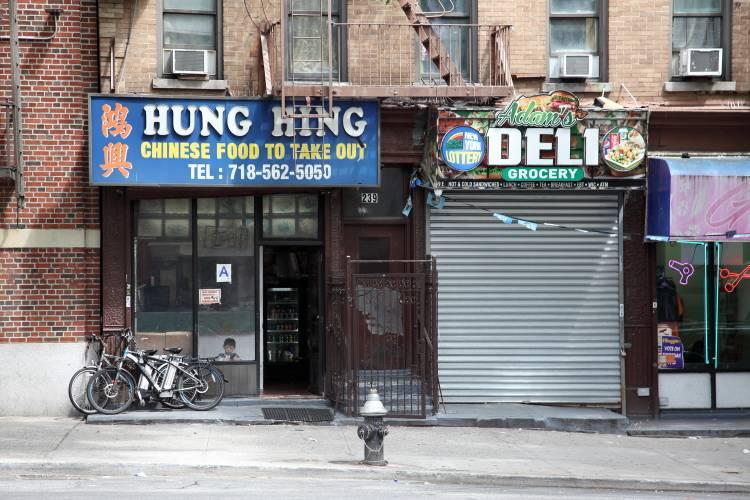 Hung Hing | restaurant | 239 Bedford Park Blvd # 2, Bronx, NY 10458, USA | 7185625050 OR +1 718-562-5050