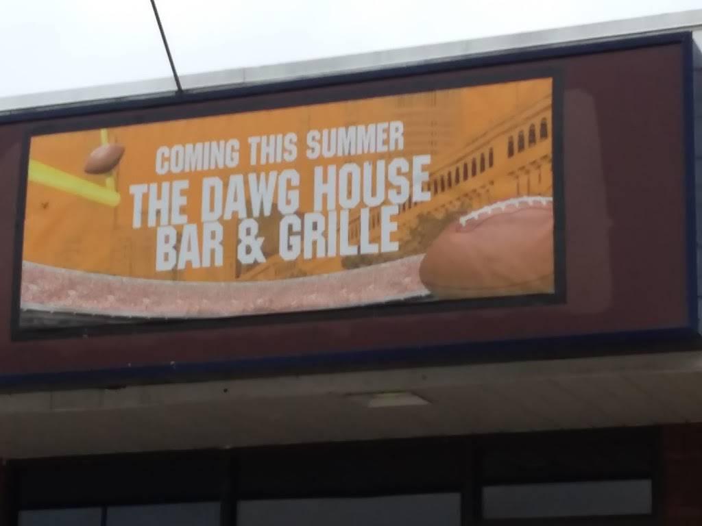 The Dawg House Bar & Grill | restaurant | 1138 N Abbe Rd, Elyria, OH 44035, USA