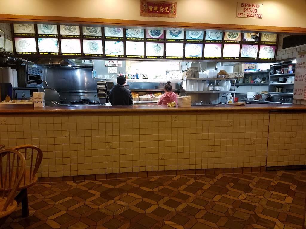 Chopsticks   restaurant   117-18 Liberty Ave, South Richmond Hill, NY 11419, USA   7188483100 OR +1 718-848-3100