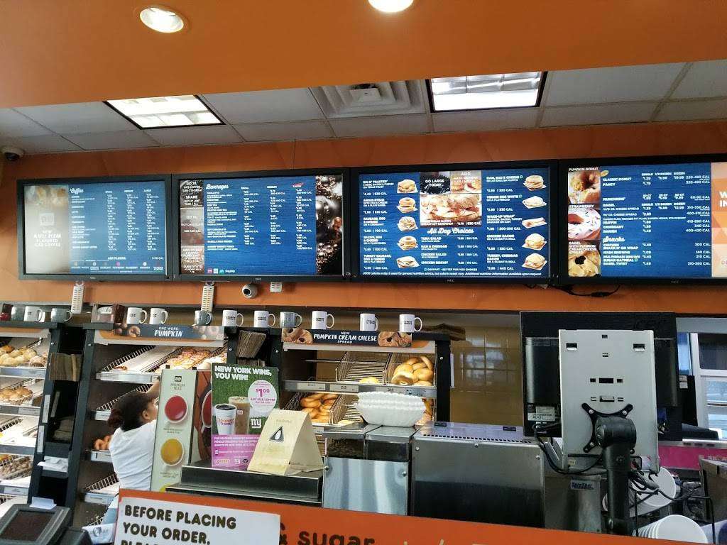 Dunkin Donuts | cafe | 1733 Jerome Avenue 175th and, Jerome Ave, Bronx, NY 10453, USA | 7187312200 OR +1 718-731-2200