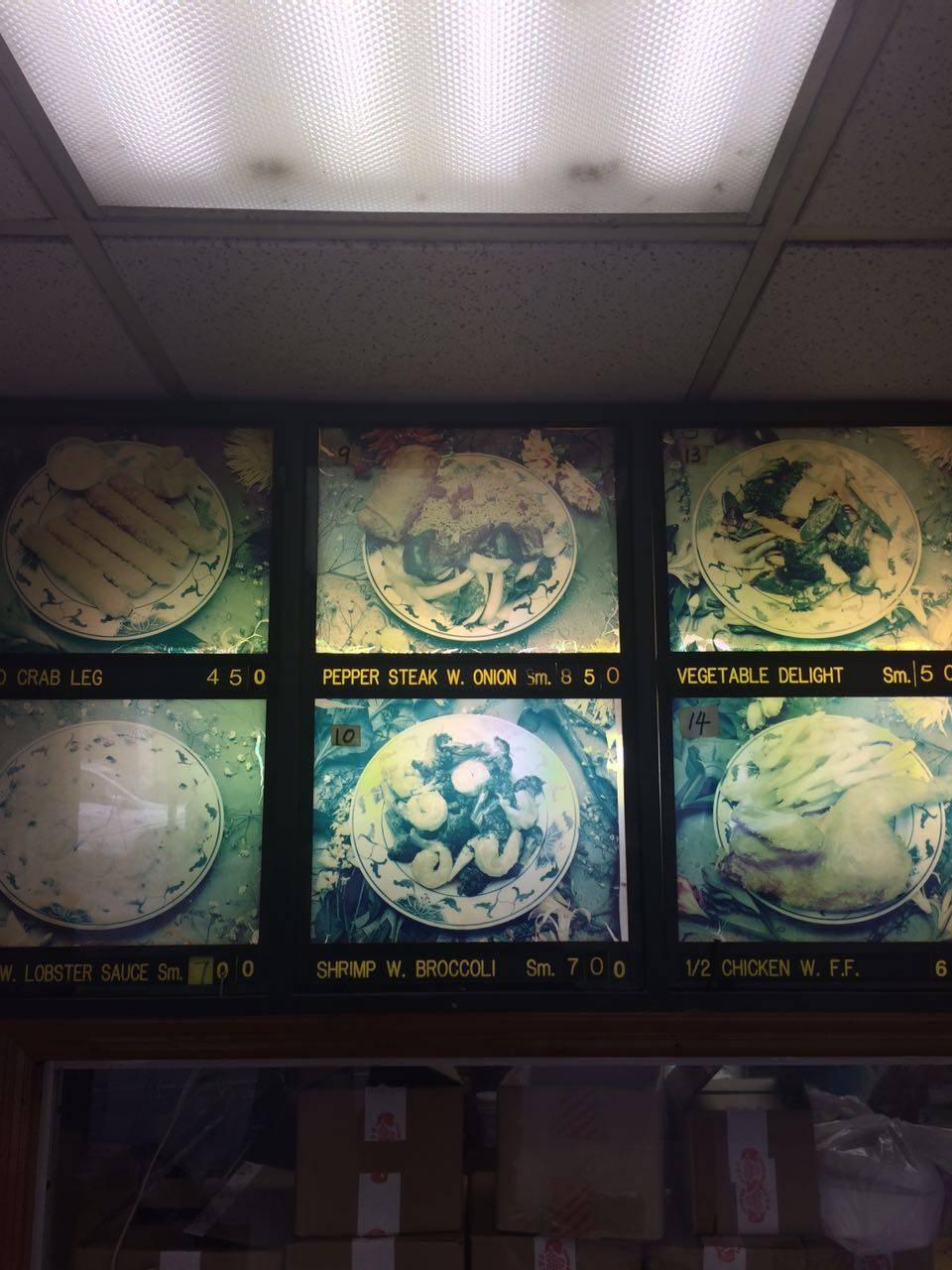 Kam Long Kitchen   restaurant   1031 Rutland Rd, Brooklyn, NY 11212, USA   7187781711 OR +1 718-778-1711