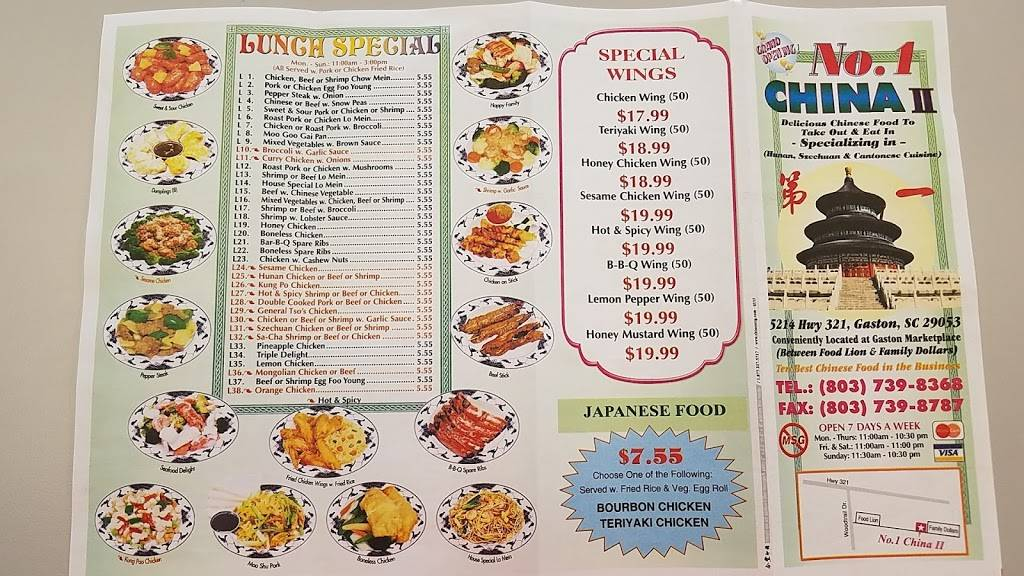 No 1 China II - Restaurant | 5214 US-321, Gaston, SC 29053, USA