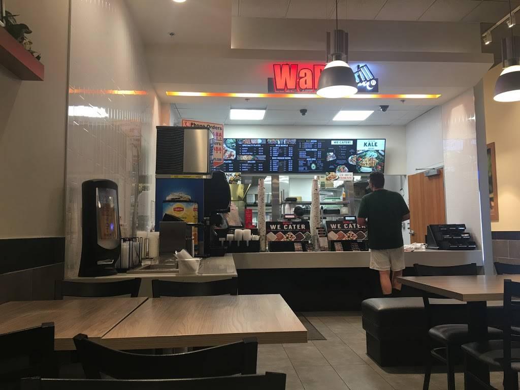 WaBa Grill | restaurant | 9811 Chapman Ave, Garden Grove, CA 92841, USA | 7149719222 OR +1 714-971-9222
