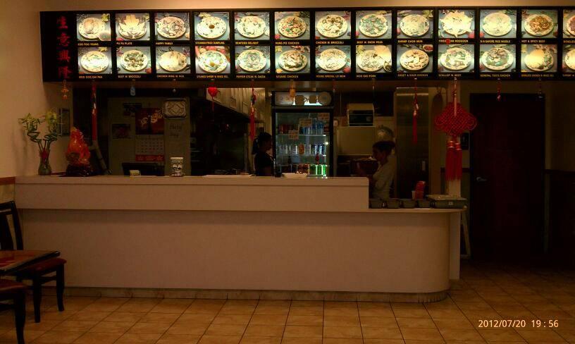 China Wok   restaurant   14851 FL-52, Hudson, FL 34669, USA   7278568000 OR +1 727-856-8000