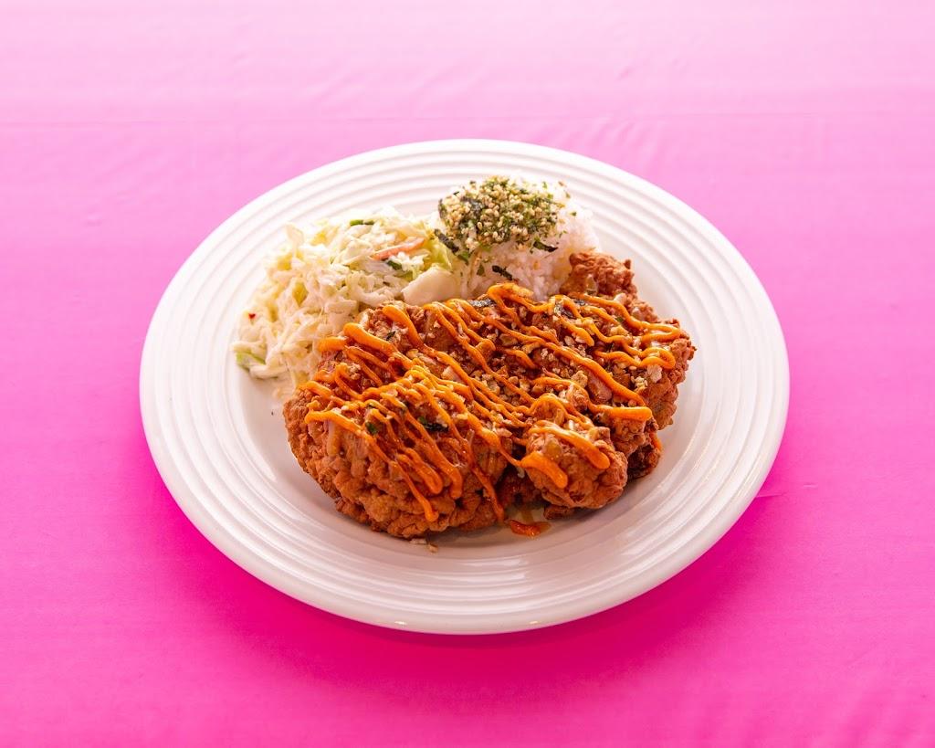 Mochiko Hawaiian Fried Chicken | meal takeaway | 90 Apex Dr, Marlborough, MA 01752, USA | 5082031765 OR +1 508-203-1765