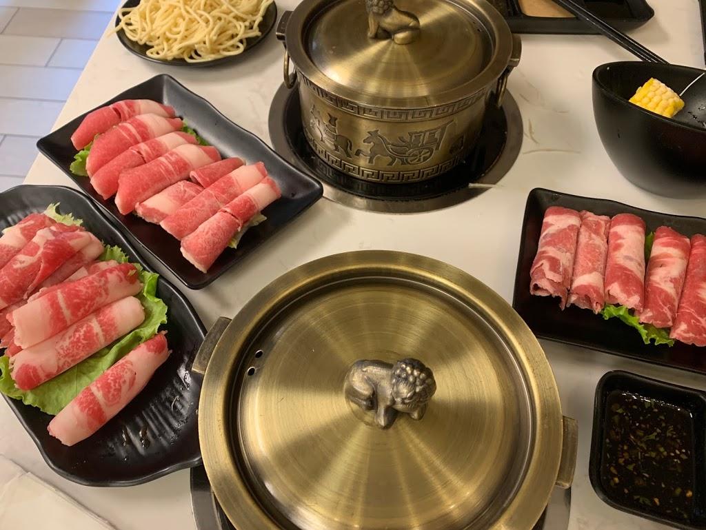 Mitsu & Tsaocaa | restaurant | 608 S 6th St, Champaign, IL 61820, USA | 2177211512 OR +1 217-721-1512