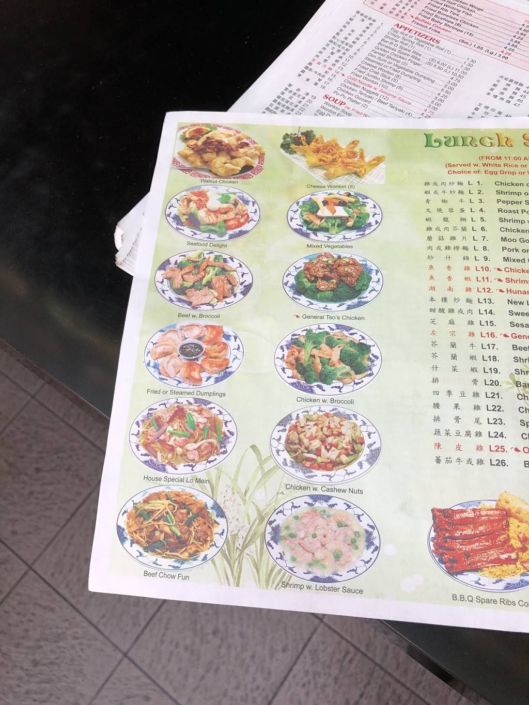Lan King | restaurant | 2902, 1690 East 16th Street, Brooklyn, NY 11229, USA | 7183751030 OR +1 718-375-1030