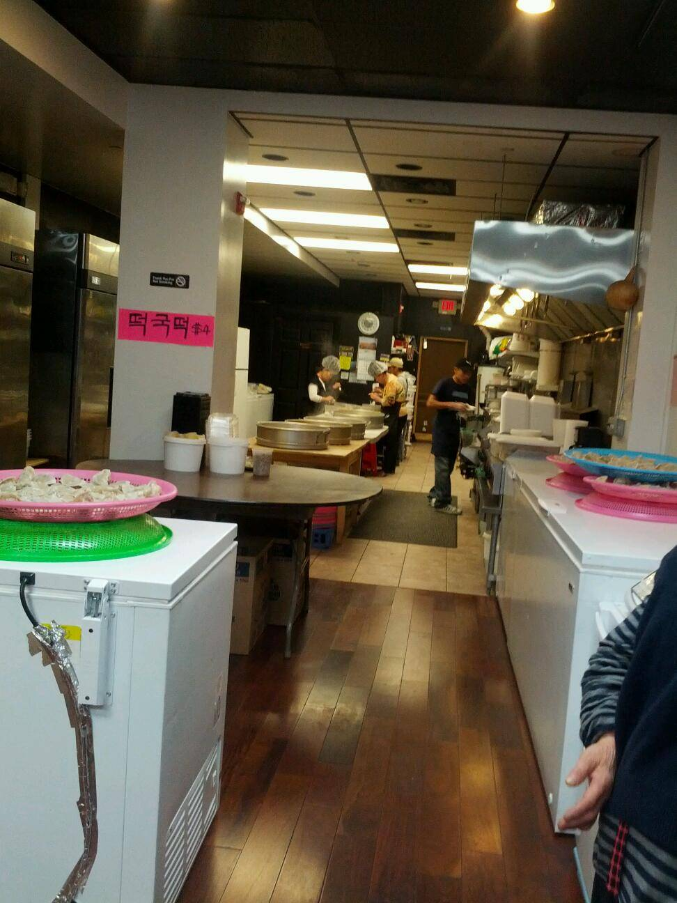 Mama Best Food 엄마손 만두   restaurant   1420 Bergen Blvd, Fort Lee, NJ 07024, USA   2019441392 OR +1 201-944-1392